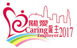 caring employer logo.png