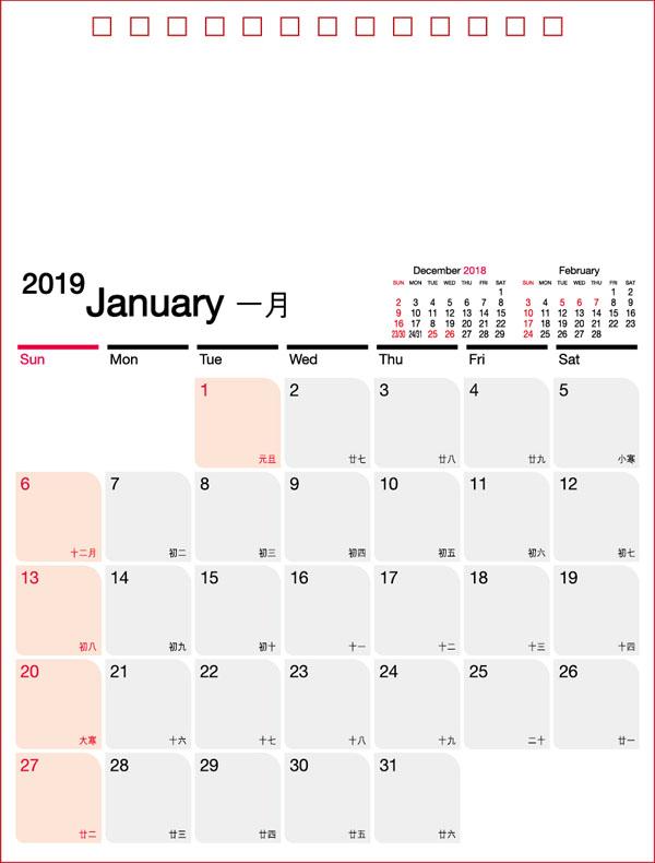 Desk Calendar Calendar Free Download 2019 Desk Calendar E Print