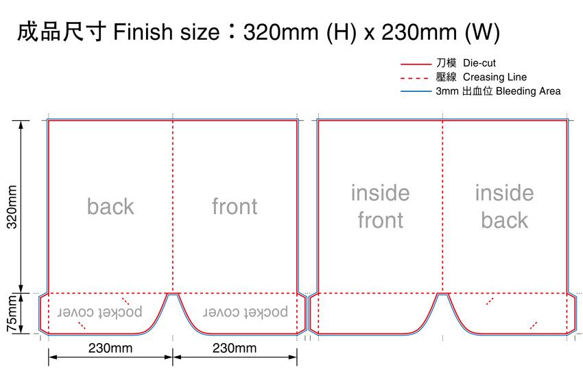 presentation folder presentation file pocket folderr free download e print. Black Bedroom Furniture Sets. Home Design Ideas