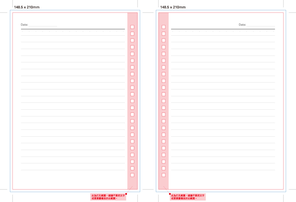 A5 Inside Page Template 1   Line Design  Notepad Paper Template