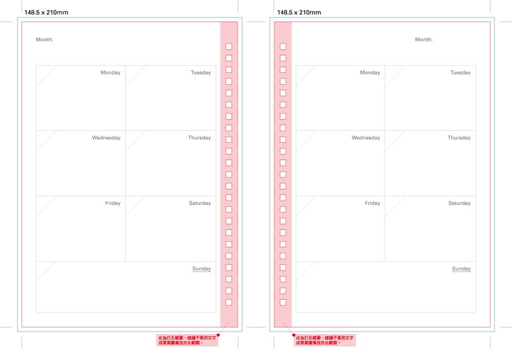 Free Template Die Cutter Download Notebook E Print