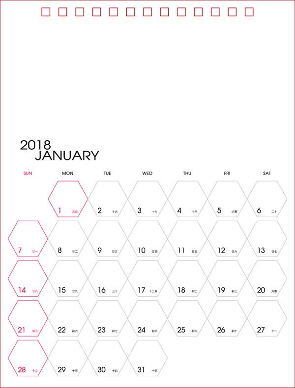 Desk Calendar Calendar Free Download 2018 Desk Calendar E Print