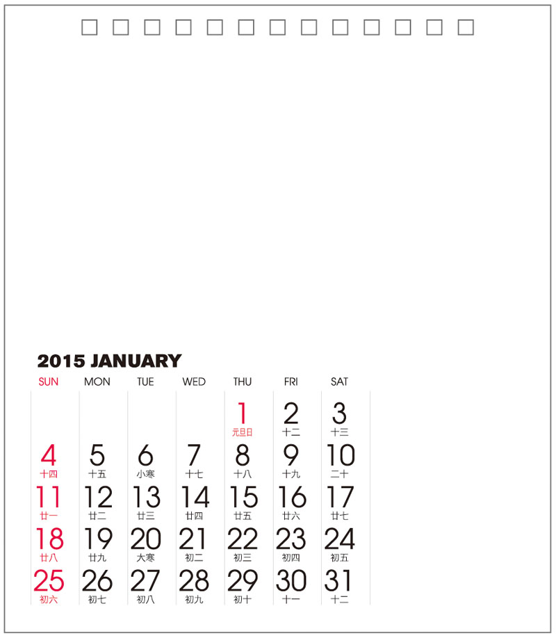 Desk Calendar Calendar Free Download 2015 Desk Calendar