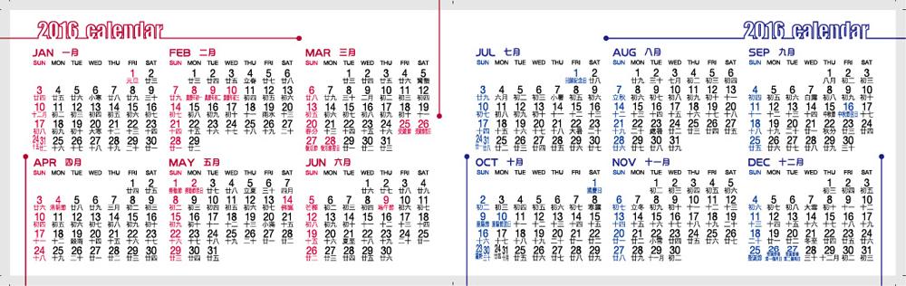 「免費軟體」自製相片月曆 @海咪的小小世界 :: nidBox親子盒子_插圖