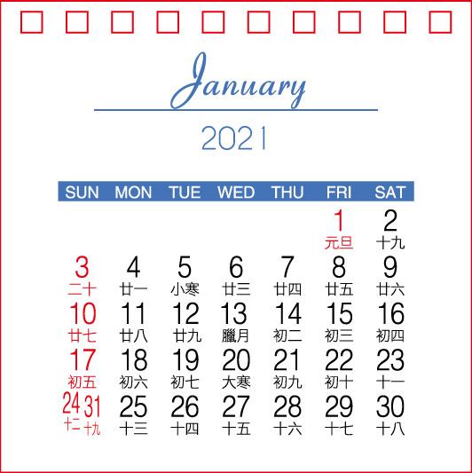 Mini Calendar Template from www.e-print.com.hk